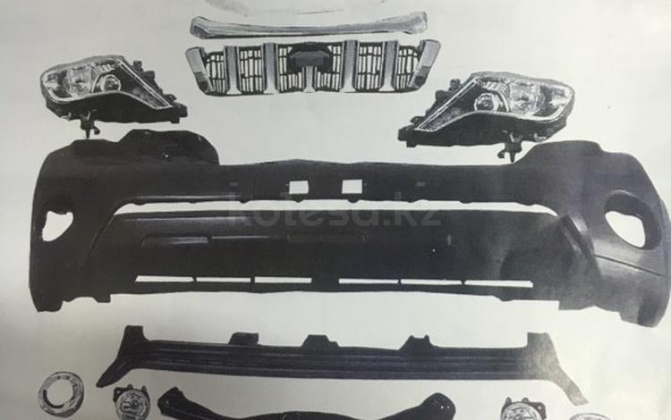 Комплект переделки Prado 150 в рестайлинг Prado 155 за 250 000 тг. в Атырау