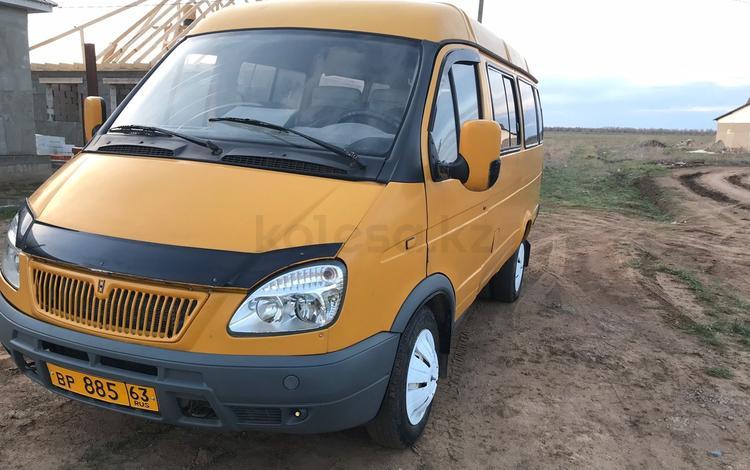 ГАЗ 32215 (ГАЗель) 2005 года за 620 000 тг. в Уральск