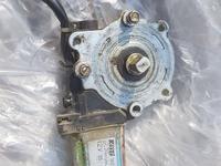 Моторчик от стекла подъёмника мазда кронус за 5 000 тг. в Алматы