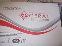 Радиаторы охлаждения Gerat Original за 73 000 тг. в Актау
