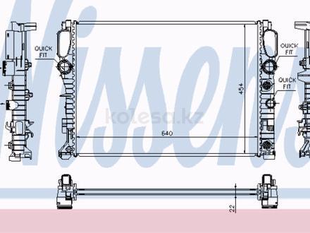 Радиатор охлаждения MB w211 за 35 000 тг. в Алматы – фото 2
