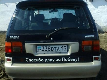 Mazda MPV 1996 года за 1 350 000 тг. в Новоишимский – фото 6