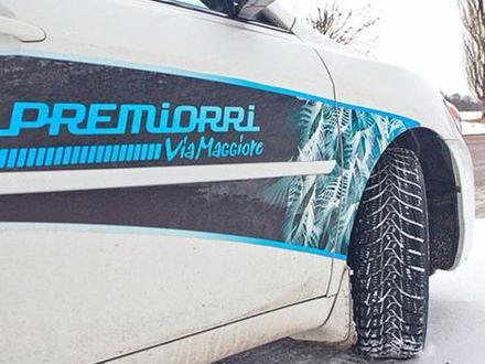 215 60 R16 Premiorri Британия новая зимняя липучка за 17 500 тг. в Алматы – фото 9