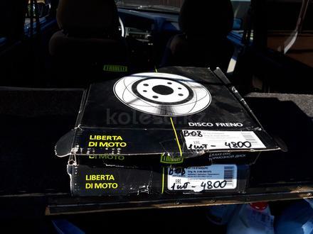 Тормозные диски за 7 500 тг. в Костанай – фото 2