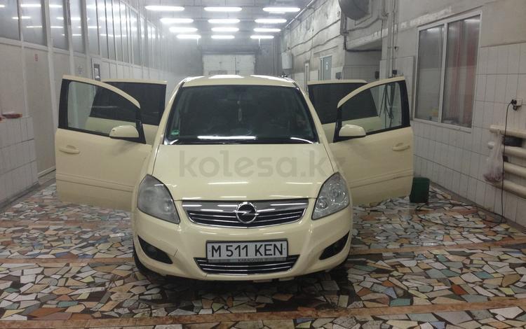 Opel Zafira 2008 года за 1 700 000 тг. в Караганда