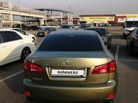 Lexus IS 250 2008 года за 5 400 000 тг. в Алматы