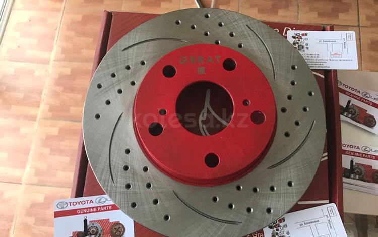 Тормозные диски за 1 000 тг. в Кызылорда