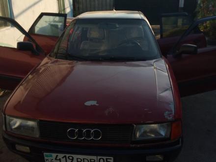 Audi 80 1987 года за 330 000 тг. в Узынагаш