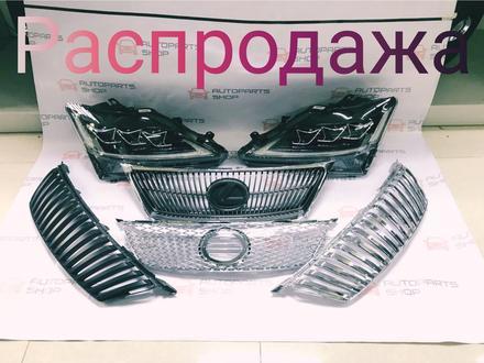 Решетки радиатора за 777 тг. в Алматы