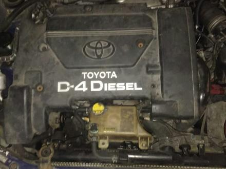 Двигатель 1cd-FTV (D-4d) Тойота за 250 000 тг. в Шымкент – фото 9