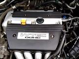 Двигатель Honda CR-V (хонда СРВ) за 666 тг. в Алматы