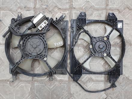 На MITSUBISHI GALANT вентиляторы за 5 000 тг. в Алматы
