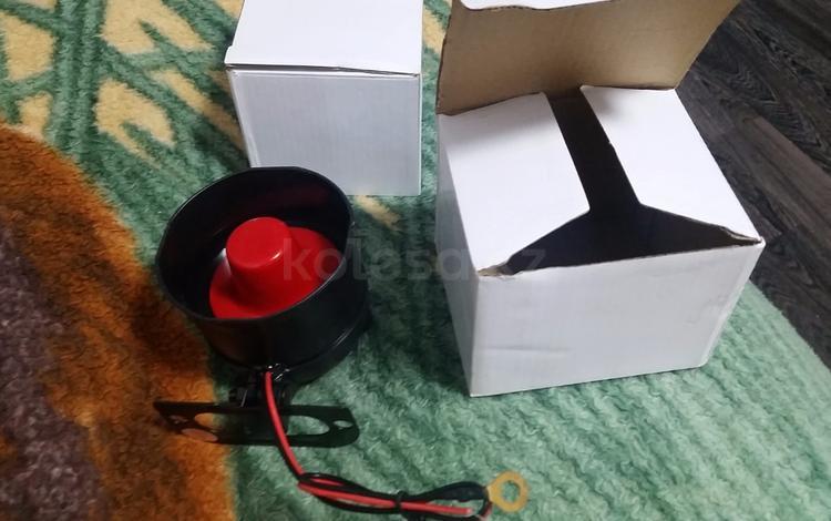 Колокол (сирена) для любой сигнализации за 1 500 тг. в Алматы