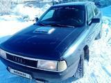 Audi 80 1987 года за 430 000 тг. в Нур-Султан (Астана)
