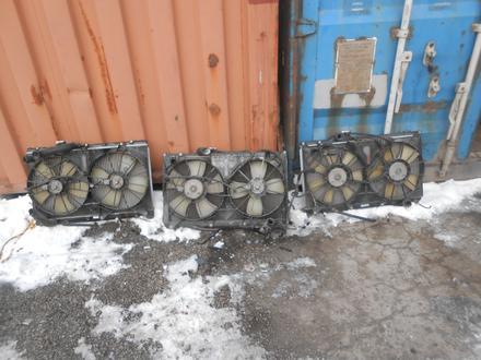 Диффузор радиатора в сборе радиатор Altezza IS за 25 000 тг. в Алматы
