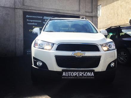 Ремонт АКПП Chevrolet 6т30, 6т40, 6т45 в Алматы