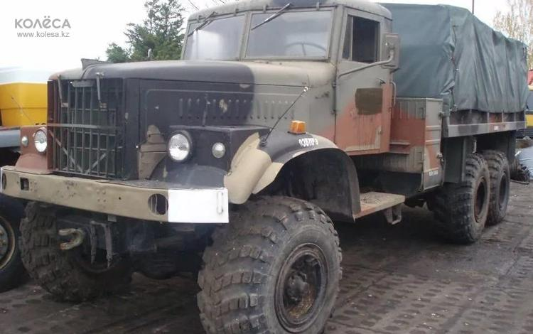 КрАЗ  255 В W 8 6х6 250. Л. С. 1977 года за 25 000 000 тг. в Алматы