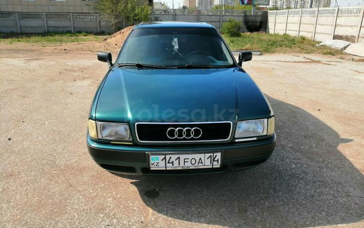 Audi 80 1992 года за 1 350 000 тг. в Павлодар
