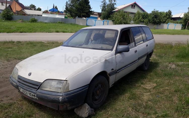 Opel Omega 1989 года за 200 000 тг. в Щучинск