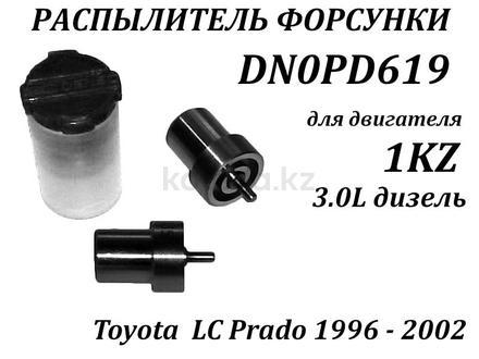 Головки блока цилиндров & Турбокомпрессоры в Алматы – фото 96