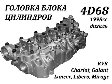 Головки блока цилиндров & Турбокомпрессоры в Алматы – фото 9