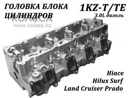 Головки блока цилиндров & Турбокомпрессоры в Алматы – фото 2