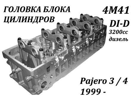 Головки блока цилиндров & Турбокомпрессоры в Алматы – фото 7