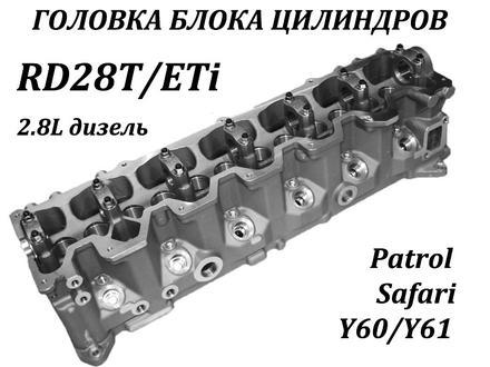 Головки блока цилиндров & Турбокомпрессоры в Алматы – фото 10