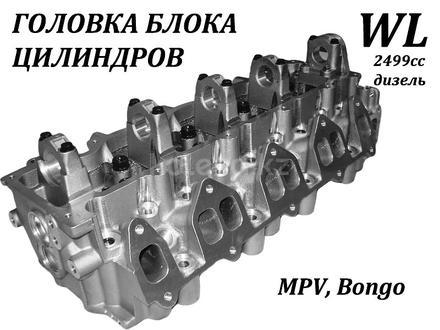 Головки блока цилиндров & Турбокомпрессоры в Алматы – фото 17