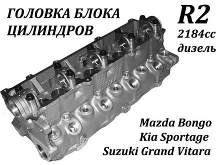 Головки блока цилиндров & Турбокомпрессоры в Алматы – фото 16