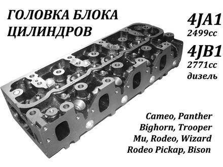 Головки блока цилиндров & Турбокомпрессоры в Алматы – фото 20
