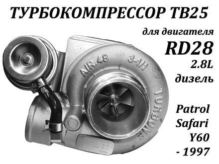 Головки блока цилиндров & Турбокомпрессоры в Алматы – фото 25