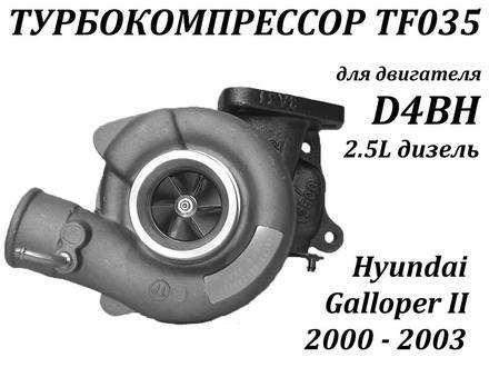 Головки блока цилиндров & Турбокомпрессоры в Алматы – фото 35