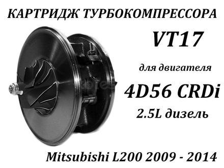 Головки блока цилиндров & Турбокомпрессоры в Алматы – фото 49