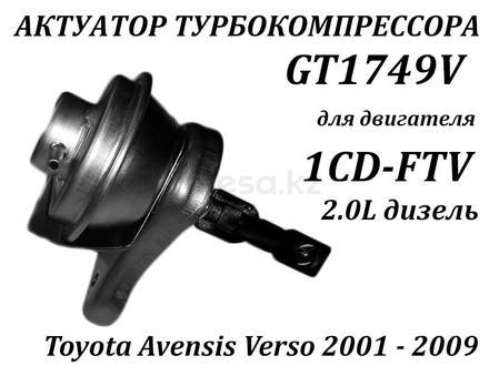 Головки блока цилиндров & Турбокомпрессоры в Алматы – фото 60