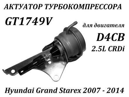 Головки блока цилиндров & Турбокомпрессоры в Алматы – фото 62