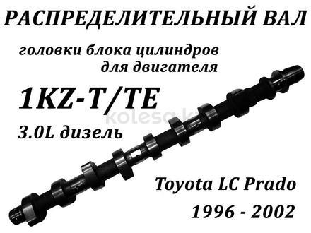 Головки блока цилиндров & Турбокомпрессоры в Алматы – фото 64