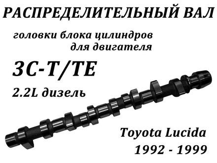 Головки блока цилиндров & Турбокомпрессоры в Алматы – фото 68