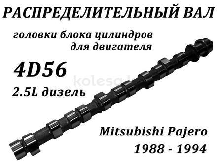 Головки блока цилиндров & Турбокомпрессоры в Алматы – фото 70