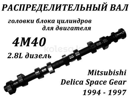 Головки блока цилиндров & Турбокомпрессоры в Алматы – фото 72