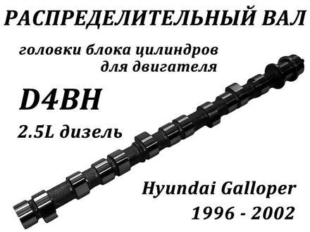 Головки блока цилиндров & Турбокомпрессоры в Алматы – фото 74