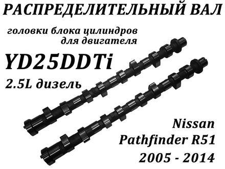 Головки блока цилиндров & Турбокомпрессоры в Алматы – фото 78
