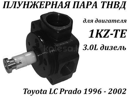 Головки блока цилиндров & Турбокомпрессоры в Алматы – фото 80