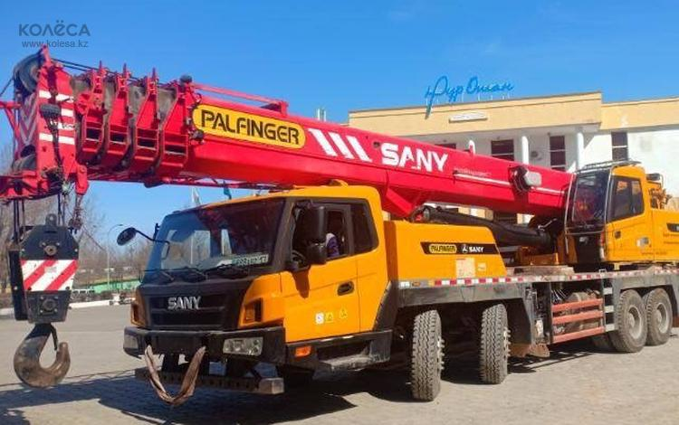 Sany 2015 года за 111 тг. в Атырау