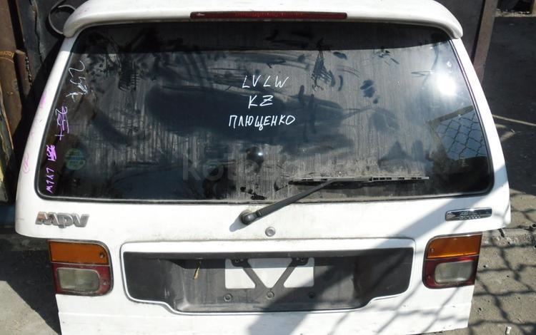 Дверь багажника на MAZDA MPV LVLW за 20 000 тг. в Караганда