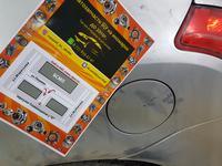 Лючек бензобака ниссан мурано за 8 000 тг. в Актобе