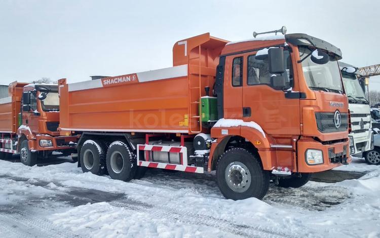Shacman  Самосвал кабина m3000 2019 года за 22 650 000 тг. в Алматы