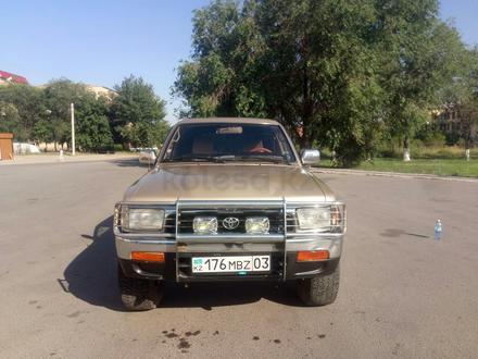 Toyota 4Runner 1995 года за 3 500 000 тг. в Нур-Султан (Астана) – фото 8