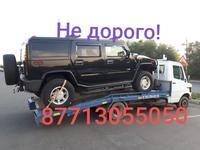 Эвакуатор 3.5 тонны в Усть-Каменогорск