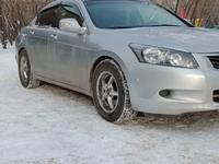 Honda Accord 2008 года за 4 900 000 тг. в Нур-Султан (Астана)
